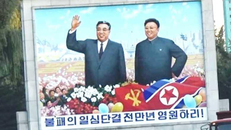 """ソーラーパネルからスマホまで""""メードイン北朝鮮"""" 電力不足でも「泣き寝入りしない」"""