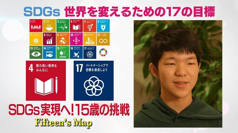同世代の意識が変われば…SDGsの目標達成を目指す若者たちの活動