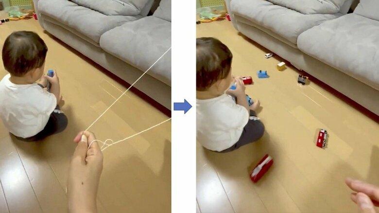 """ソファ下のおもちゃを一気に取り出す""""装置""""がお見事…片付けは楽に? 15分で完成する仕組みを聞いた"""