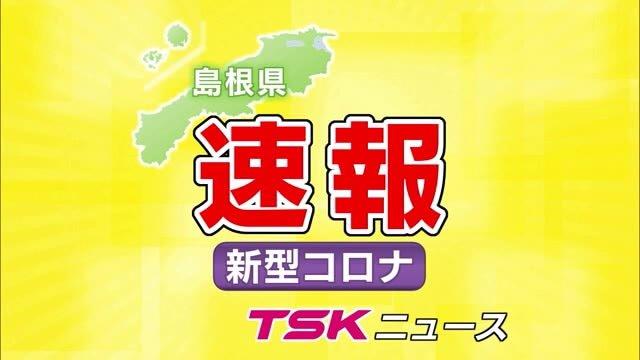 【新型コロナ速報】島根県出雲市で6人の新規感染者確認 累計1590人