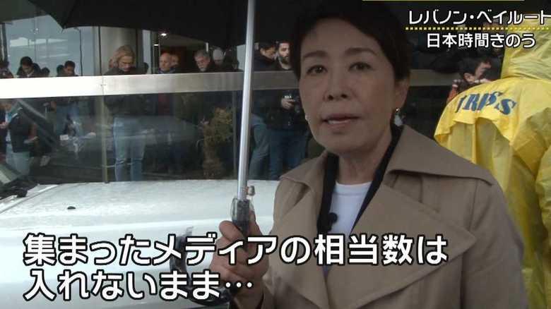 ゴーン被告が日本メディア排除!!グッディ!安藤優子キャスター18時間かけレバノン入りも…無念、会見場に入れず