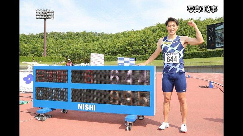 山縣亮太「2019年は苦しいシーズンだった」日本新記録をマークするまでの道のり