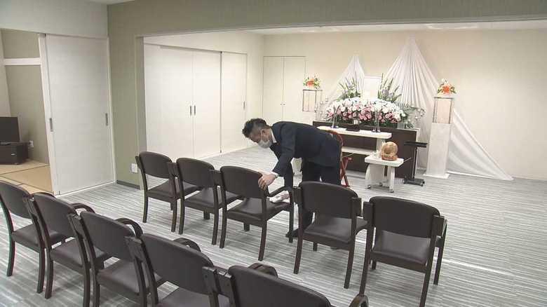 """""""新型コロナ""""でも日程変えられない…密閉空間に人集まる『お葬式』に変化 家族葬など増える"""