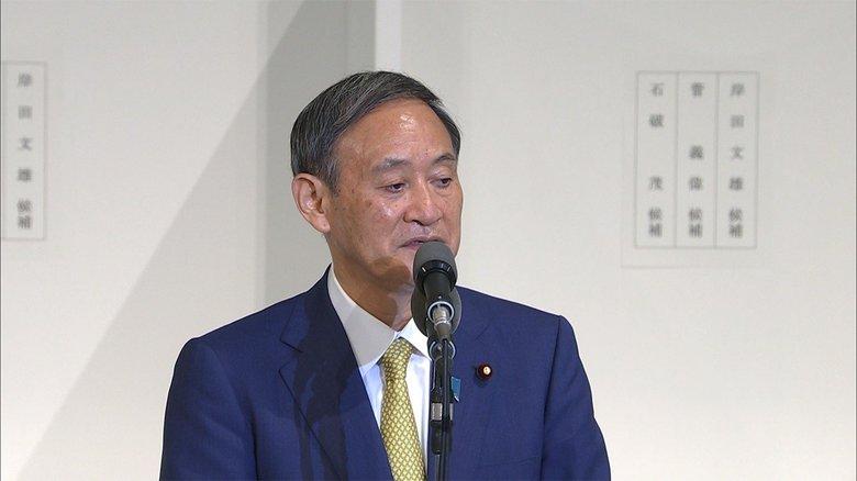 【速報】菅新総裁「国民のために働く内閣作り規制改革進める」当選後のあいさつで強調