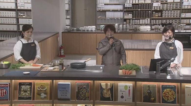"""「無印良品」に肉や魚を扱う""""関東初""""食の大型専門売り場。プロによる料理のライブ配信も"""