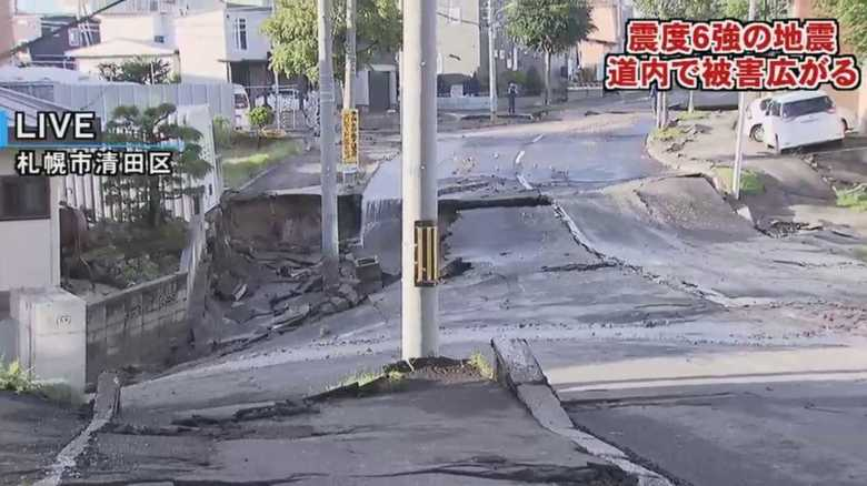 北海道内の信号機は稼働10%程度 札幌市内では水道管破裂で家屋傾く