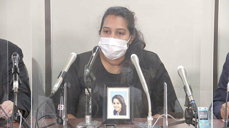 ウィシュマさん妹「ここには人道がない」…なぜ入管施設では悲劇が繰り返されるのか