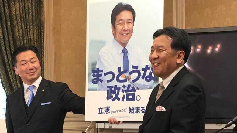 アイドルからヒント!立憲・枝野氏と新たなネット戦略