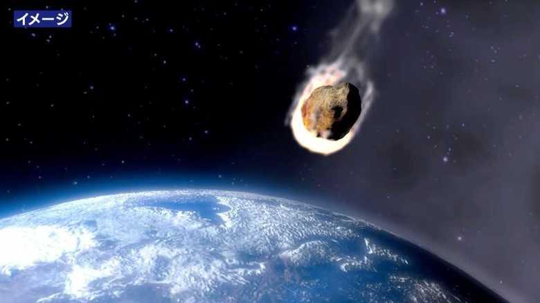 小惑星が8月末に地球に最接近…今後に備える「地球防衛会議」の衝突回避策とは?