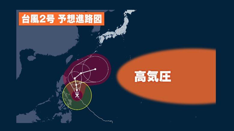 猛烈な「台風2号」週末にゲリラ豪雨も? 強い台風が来る前に準備するべき「3つの満タン」を解説