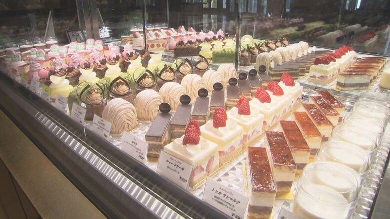 最も高いのは1個840円…高級ホテルのケーキを「サブスク」で 5000円のカードで1カ月10個購入可