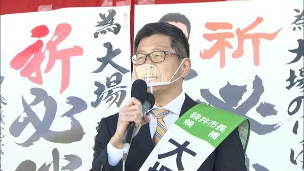 【速報】袋井市長選挙 大場規之氏が初当選 新人同士の一騎打ち制す