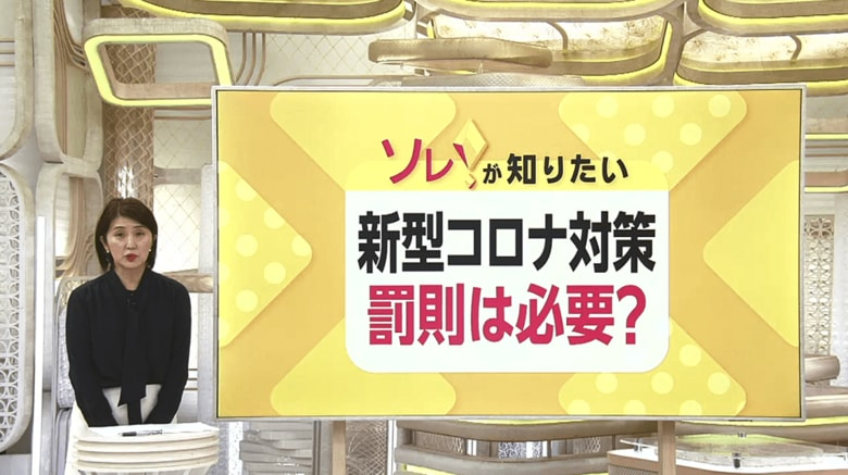 新型コロナに感染させたら「罰則」?5万円以下の過料を設ける都条例案に物議