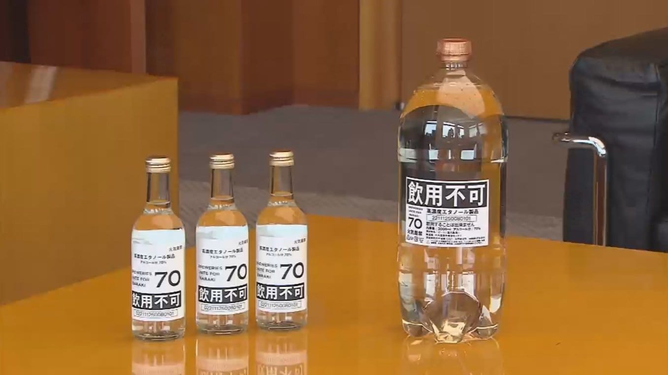 アルコール 度数 70