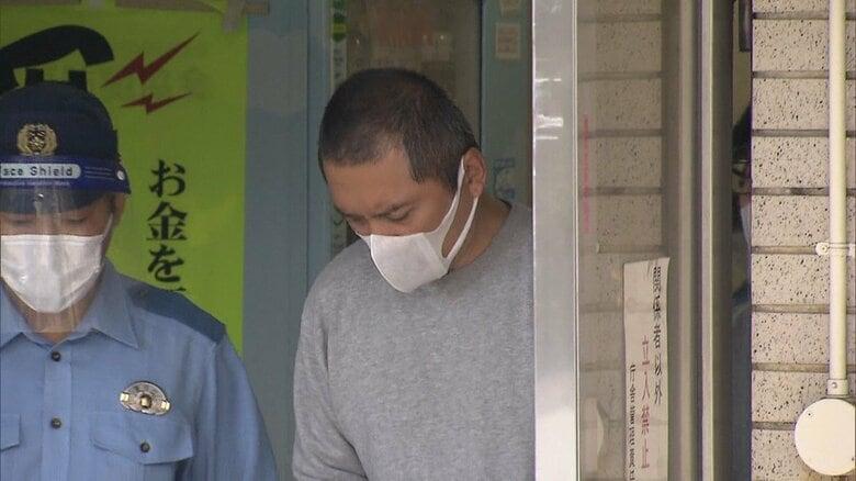 元勤務先の薬局から抗がん剤180錠を盗んだ薬剤師の男逮捕「不動産投資のローンの返済にあてた」