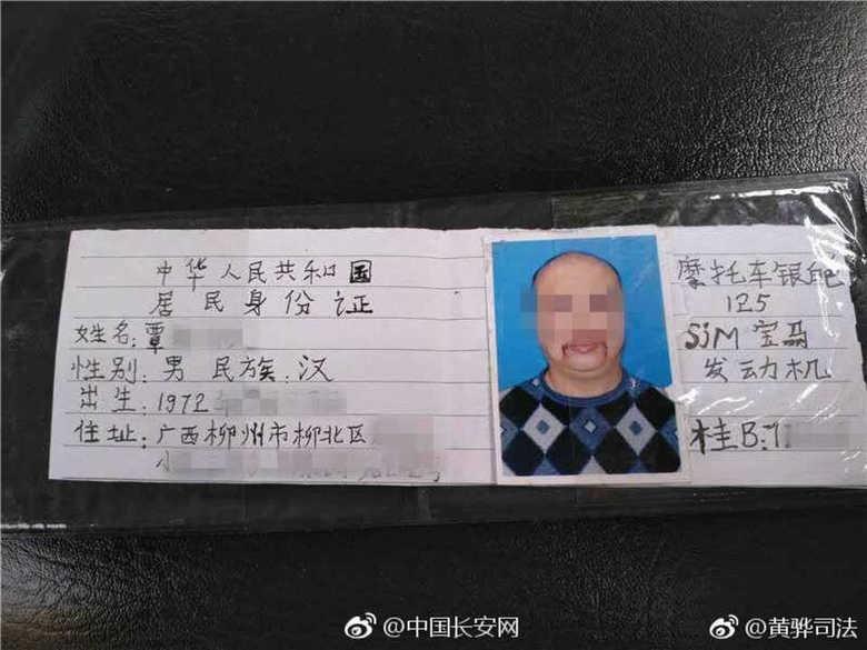 【中国トンデモ事件簿】免許証を手書き作成?!双子でシェア?!あきれた理由にあ然