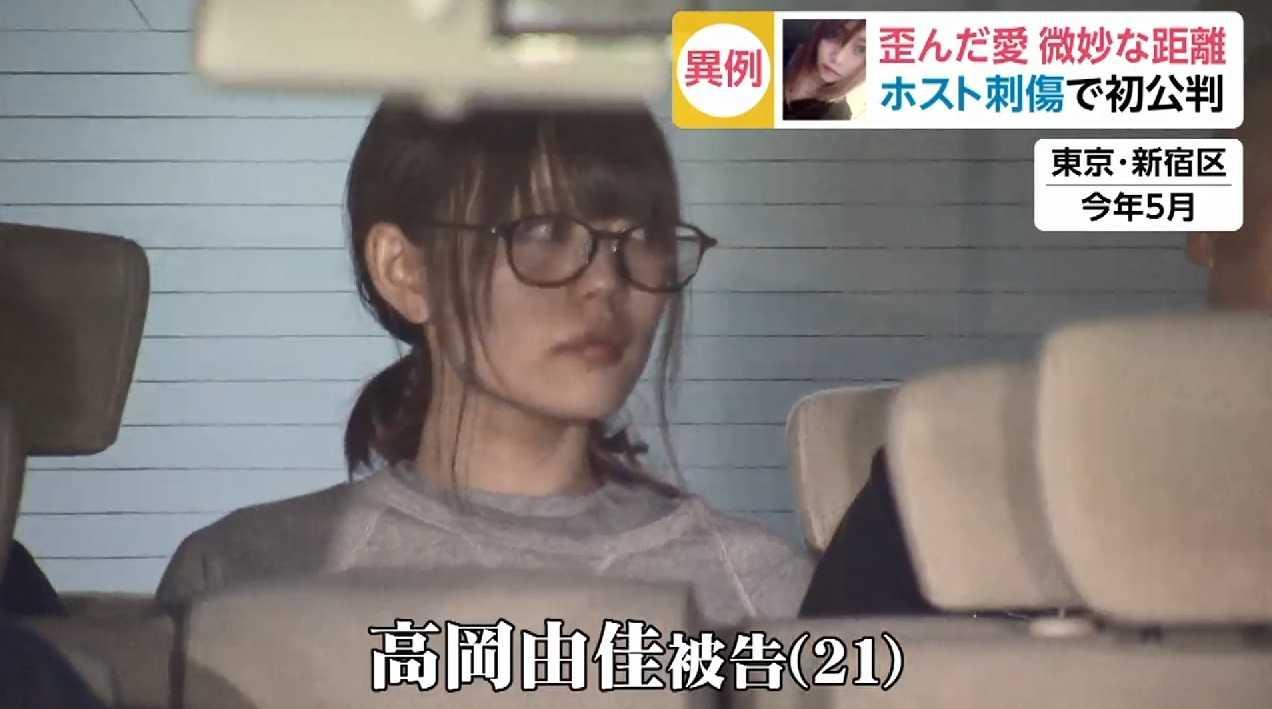 事件 写真 傷害 伎町 ホスト 歌舞