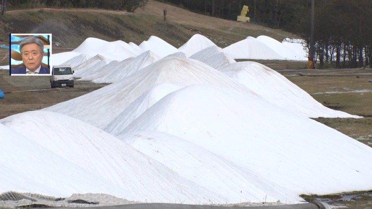 まだ秋なのに「謎の雪山」を発見⁉︎ 天達気象予報士が現地取材 その正体は…