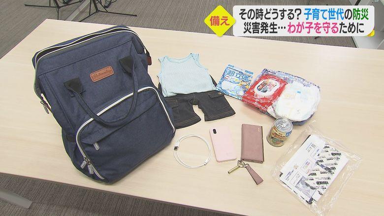 おむつはサイズ違いも準備…子育て世代に必要な備蓄とは 「ママバッグにプラスして防災バッグに」女性防災士に聞く避難生活の注意点