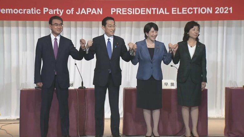 次のリーダーは誰に?自民党4候補による総裁選スタート…野党「首相決めたら、はい選挙はやめて」