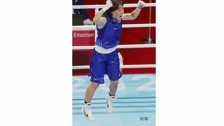 「メダル取ってドヤ顔したい!」入江聖奈 女子ボクシングで日本初の金メダル