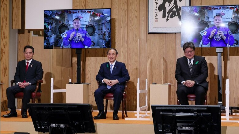 【全文】月面でハンバーガー会談も?菅首相が野口聡一宇宙飛行士と交信 神奈川トークも