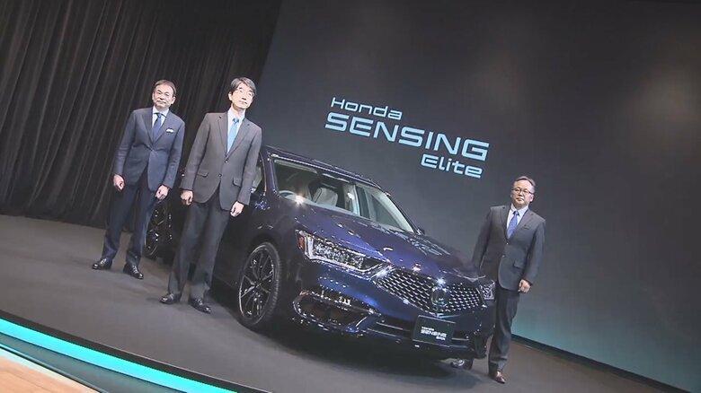 世界初「自動運転レベル3」搭載のホンダ・新型レジェンド発表…専門家が語る革新性と今後の課題