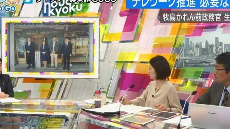 「テレワーク」が女性の働き方を変える。転機は2020年東京五輪?