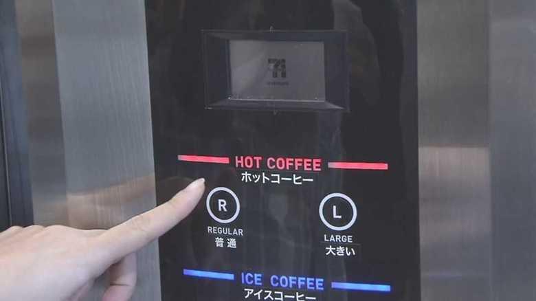 """コンビニの""""セルフコーヒー""""を悪用 100円カップで150円のカフェラテをいれて逮捕"""