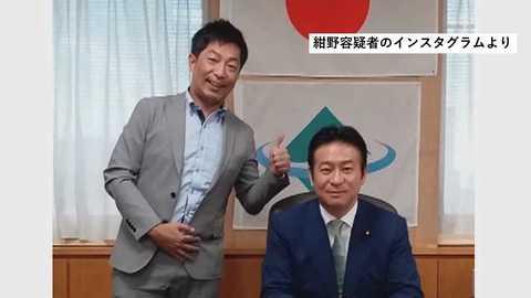 """IR汚職""""なぜこのタイミング? 秋元司議員を収賄容疑で逮捕"""