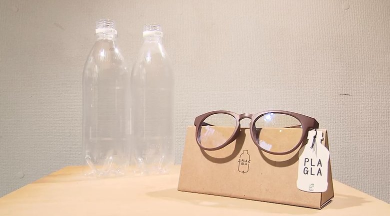"""ペットボトルを「眼鏡」にリサイクル 循環だけでない""""ロングサイクル""""の必要性"""