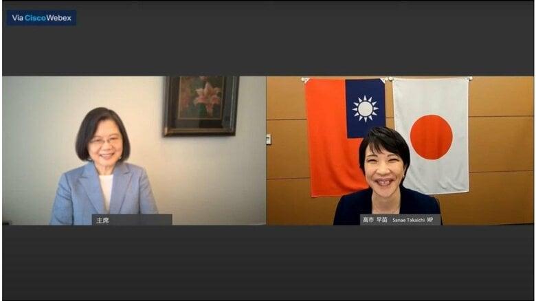 【速報】高市前総務相が台湾・蔡英文総統とオンライン会談「前向きな話し合い」