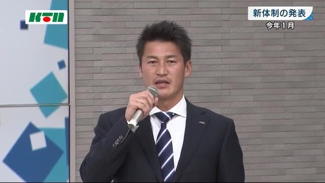 V・ファーレン長崎 吉田 孝行 監督の解任を発表