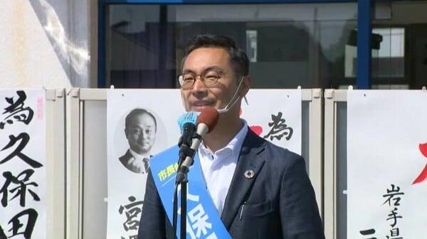 【速報】掛川市長選挙 久保田崇氏が初当選 新人5人の激戦勝ち抜く