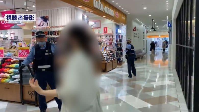女性を執拗に追い回し…逮捕の15歳少年 6歳女児にも馬乗りで刃物「人質に取るつもりだった」福岡女性刺殺