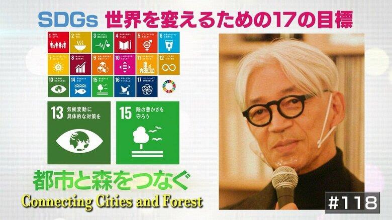 豊かな自然を残したい。音楽家・坂本龍一が続ける森林保全活動