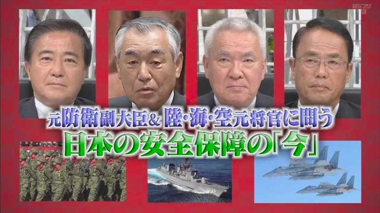 中東に派遣された日本の護衛艦が攻撃を受けたら、どういう行動ができるのか