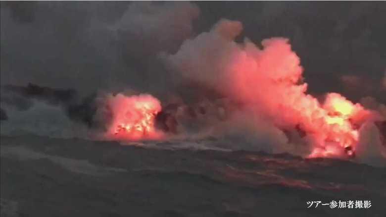 「どこまで近づくかは船長判断」ハワイの人気ツアーで噴石直撃