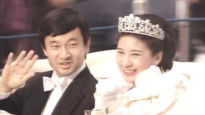 A Change of Heart: The Courtship of Princess Masako