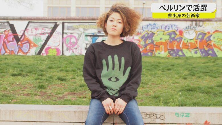 「嫌われてたものが意味が変わっていく」ドイツで芸術学ぶ沖縄出身の女性 アート志した原点【沖縄発】