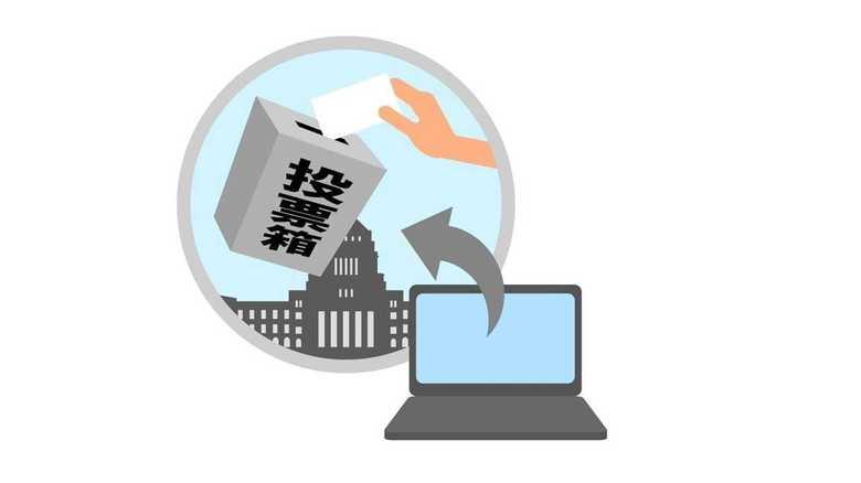 参院選スタート! 若年層の投票率低下に「インターネット投票」導入の議論を