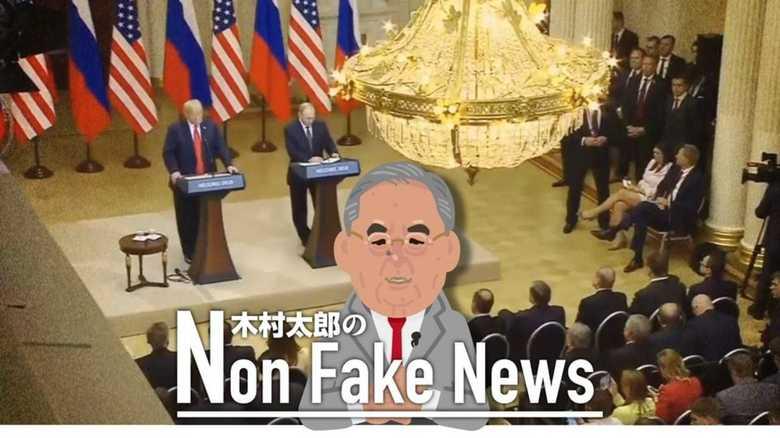 プーチン大統領が爆弾発言 アメリカ・マスコミは報道せず
