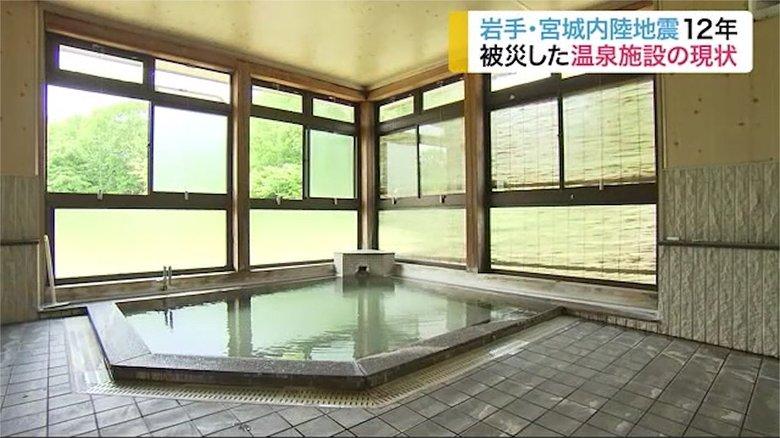 岩手・宮城内陸地震から12年 栗駒山の温泉施設が新型コロナで再び苦境に…【宮城発】