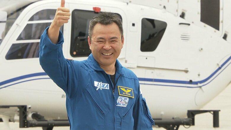 宇宙飛行士・星出彰彦さん フロリダへ 4月22日打ち上げ「楽しみ」