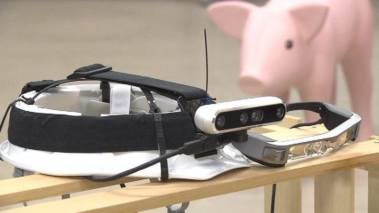 """豚の体重が""""見える""""めがね開発 AIやAR技術駆使して「一番利益が上がる時期に出荷可能に」【宮崎発】"""