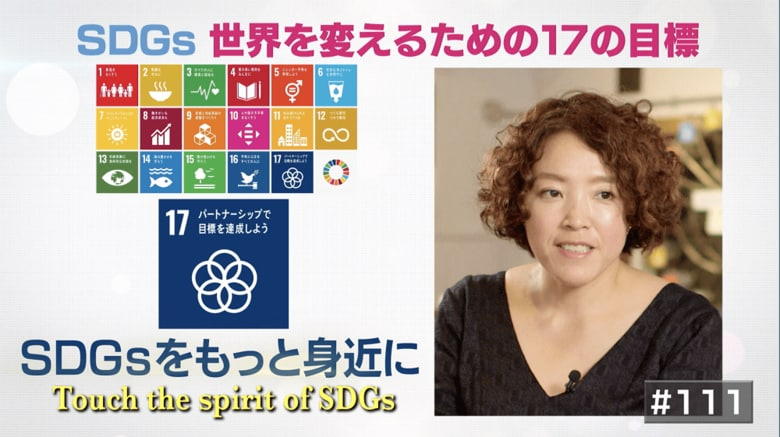 """「SDGsをもっと身近に感じて」崩れたケーキに込めた""""痛烈""""メッセージ"""