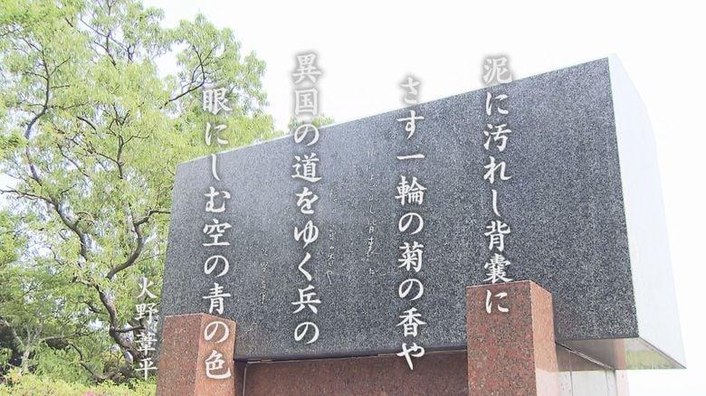 「カカ・ムラド」中村哲医師のルーツ「作家・火野葦平」とは【福岡発】