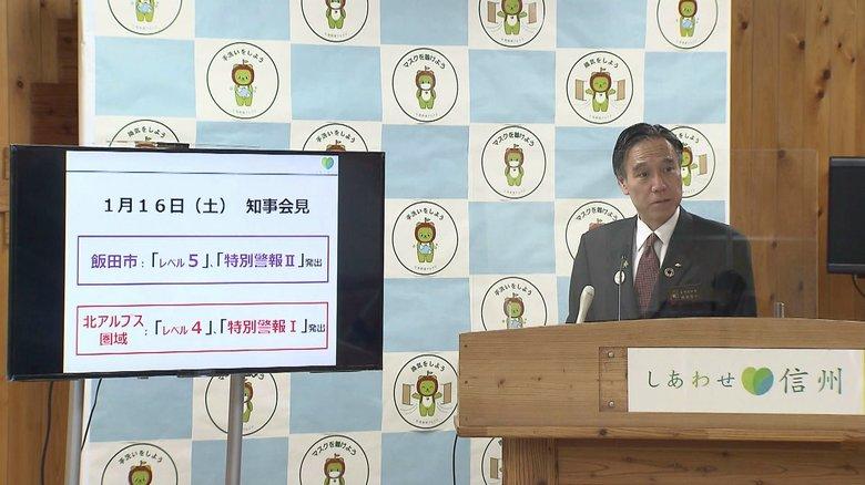 コロナ 飯田 市 【新型コロナ】長野県内で3人死亡 死者32人に