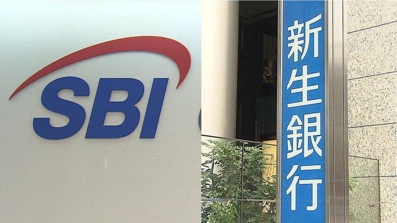 """「不正確で不十分」新生銀行が""""反論""""文書発表 SBI側のTOBに関する公表内容に"""