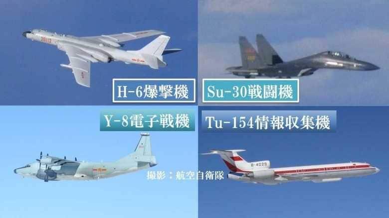 中国軍戦闘機が初めて日本海進出。政府は巡航ミサイル防衛も視野に検討